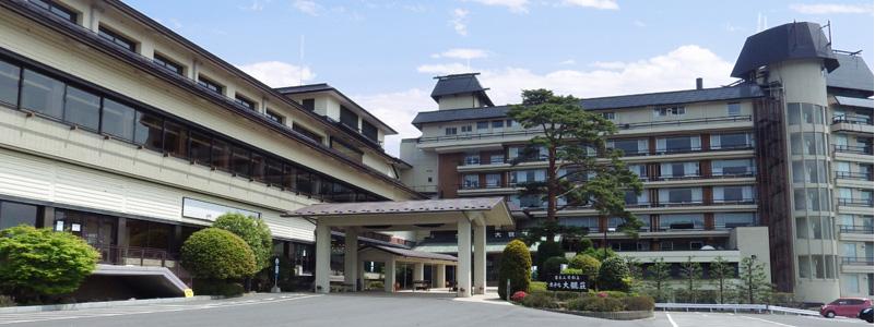 ホテルに到着イメージ